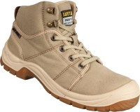 Safety Jogger Desert Camel